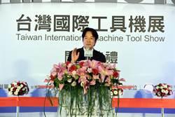 《產業》工具機展開幕,賴揆:全力支持產業發展