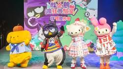 Hello Kitty音樂劇不用飛日本!《酷企鵝瘋狂實驗室》唱出可愛萌力