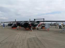 珠海航展》超大水上起降無人機 運補南海島礁利器