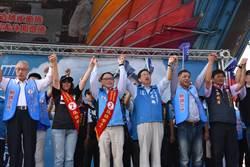 新竹縣》張鎮榮競選總部成立 楊文科送凍蒜