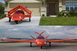珠海航展》全球首款海陸空3棲飛機亮相 航程1500公里