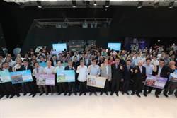 陳其邁發布「繁榮經濟好生活」政策白皮書