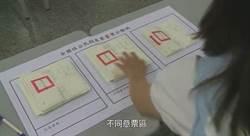 10案公投如何開票?中選會推影片說明白