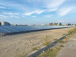 彰濱架構光電、風電體系 台泥綠能事業上路