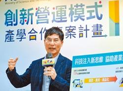 教育部多災多難 黃榮村:找個意志堅強的新教長也好
