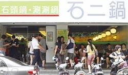 台灣王品 農曆年前再展7店