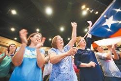 美期中選舉後 南海易擦槍走火
