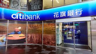 《金融》花旗銀行系統出包,金管會:應維護客戶資料正確