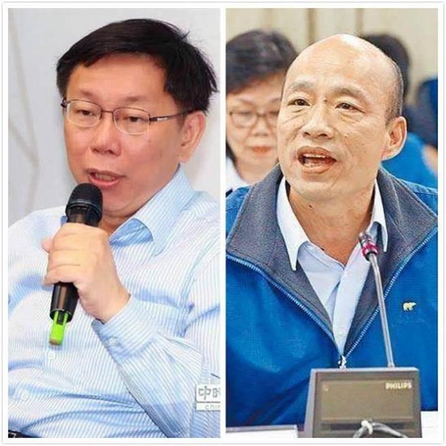 台北市長柯文哲和孤軍深入高雄的韓國瑜,兩位曾經是戰友,一南一北同時展現的跨越藍綠政治能量,吸引大量青年粉絲在網路世界義氣相挺。(合成圖/中時資料照)