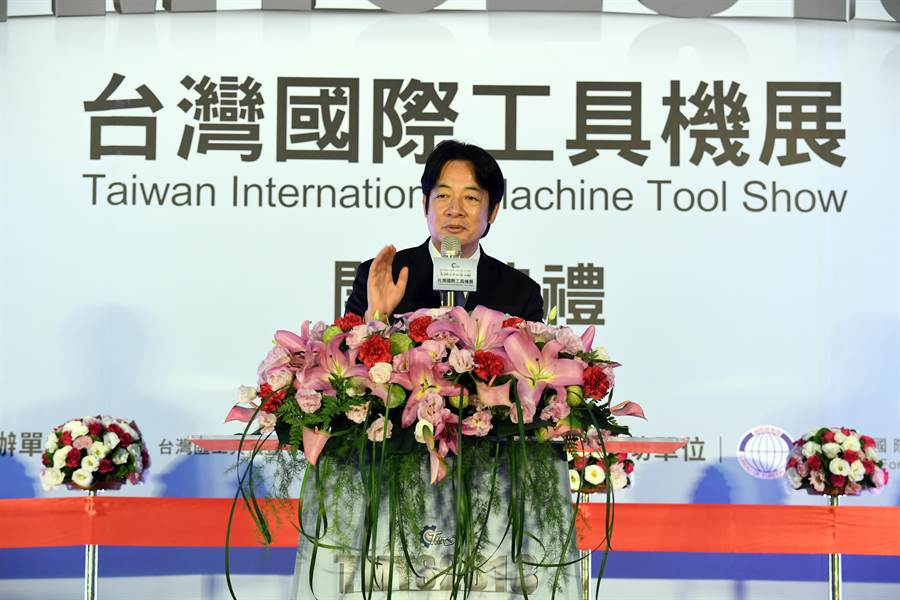 行政院長賴清德7日上午出席「2018台灣國際工具機展」開幕典禮。(圖/行政院提供)