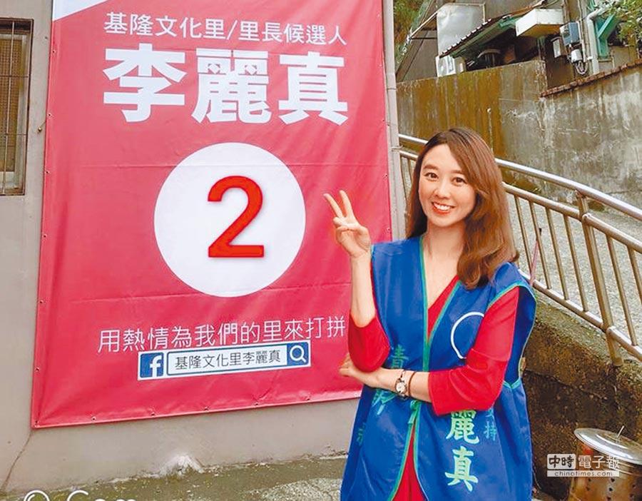 楊智捷畢業於台大英文系,白皙長腿加上小鹿般無辜大眼,是PTT八卦版知名的「高學歷正妹主播」。(李麗真提供)