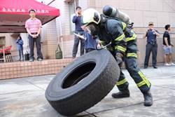 強化消防員體技能  北市消防局連3天辦搜救競技賽