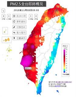 不斷更新》今年最慘!西半部29測站陷紅害 台南全市紫爆