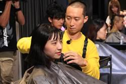 浩角翔起一刀剪掉女粉絲30公分長髮