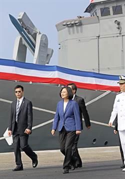 海軍向美國採購兩艘派里級巡防艦 8日舉行成軍典禮