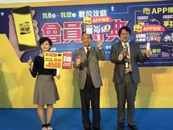 燦坤雙11促銷明開跑 iXS MAX滿萬現折千元
