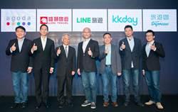 《產業》4夥伴+4特色,「LINE旅遊」攻一站式旅遊預訂商機