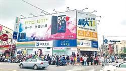 影》講對通關密語!中華電隱藏版方案 月繳199享10.5GB上網量