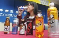 恐怖!能量飲料會讓血管變窄 孩童喝了恐心跳停止