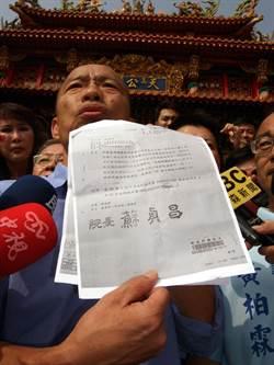 韓國瑜不邀國民黨大老站台 綠營議員也不樂見蔡英文
