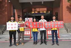 竹縣發生賄選案 綠、樹黨聯合強調乾淨選舉