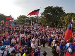 高雄》旗山造勢湧3萬人  韓國瑜籲食指比1票投1號 創造高雄廉能政府