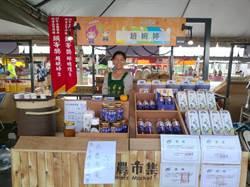 花博外埔園區調整遊覽車動線 提升「好農市集」買氣