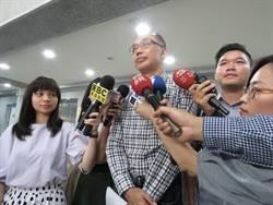 新北》侯友宜、蘇貞昌代表8日下午協商 同意11月12日公辦辯論