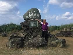 花蓮》推直航沖繩海底城 候選人邀日議員背書