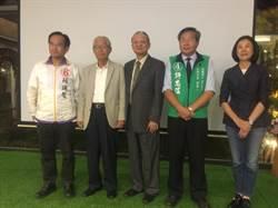 台南》蘇煥智、許忠信出席台灣之友座談會 獨缺黃偉哲