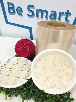 快速蒸煮食品包材新趨勢 綠色循環安全耐溫食品容器