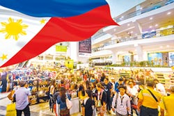 跨境東協黃金海《專題報導》-菲律賓經濟強勢崛起 海外投資置產夯