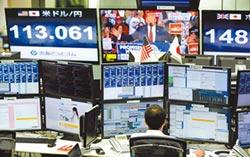 Fed升息、美經濟下滑 全球金融仍有風險