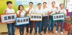 劉邀辯論 饒po網路供檢視