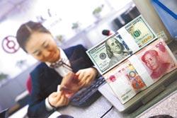 人民幣走貶 外資買陸國債退燒