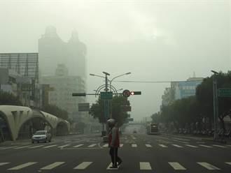 西半部一片灰濛濛  中市維持一級應變並取締企業空汙行為