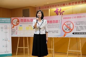 新北》侯、蘇辯論公正性遭質疑 新北選委會:可受公評