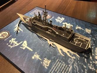 慶祝銘傳、逢甲成軍!海軍推超精緻「軍艦立體紙雕書」