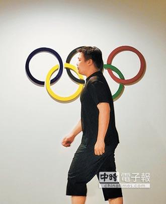 保護選手參賽權益 奧運人協會呼籲國人拒領拒投東奧正名公投
