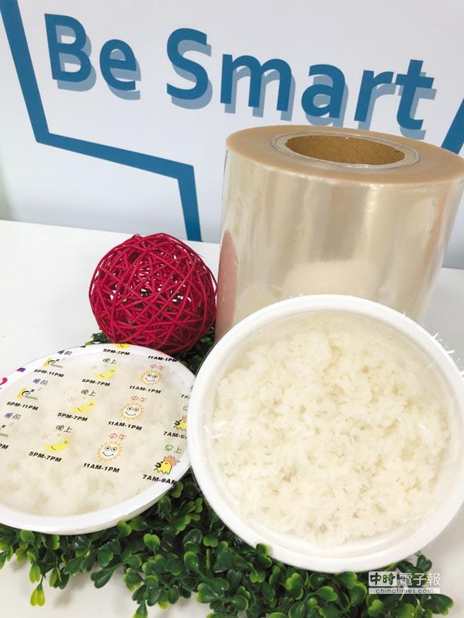 塑膠中心開發「耐微波易撕密封膜」及「可微波耐熱型PET食品容器」。圖╱工業局提供