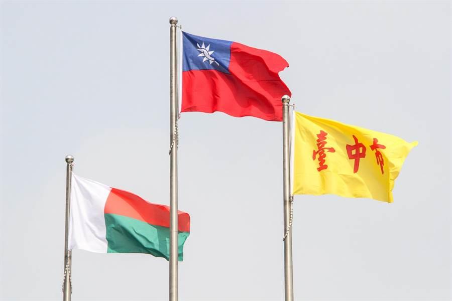 台中市府前廣場8日升上馬達加斯加的國旗!(陳世宗翻攝)