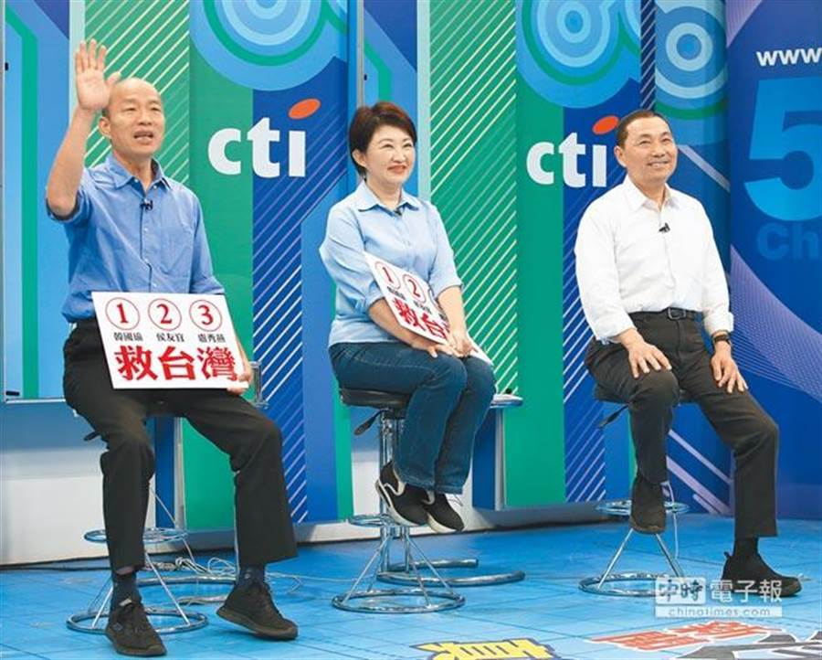 盧秀燕與韓國瑜、侯友宜合體,打出「123救台灣」的口號拉抬氣勢。