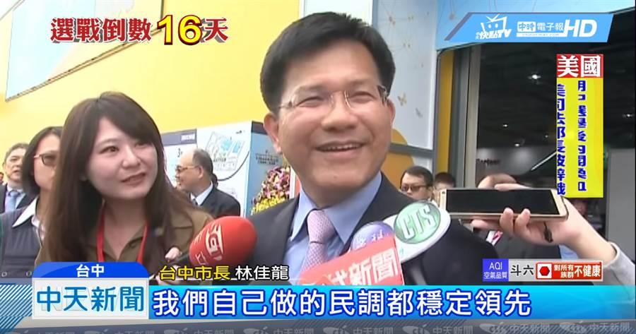 林佳龍對選情有信心,認為主打政績才能讓選民有感。(圖/中天新聞)