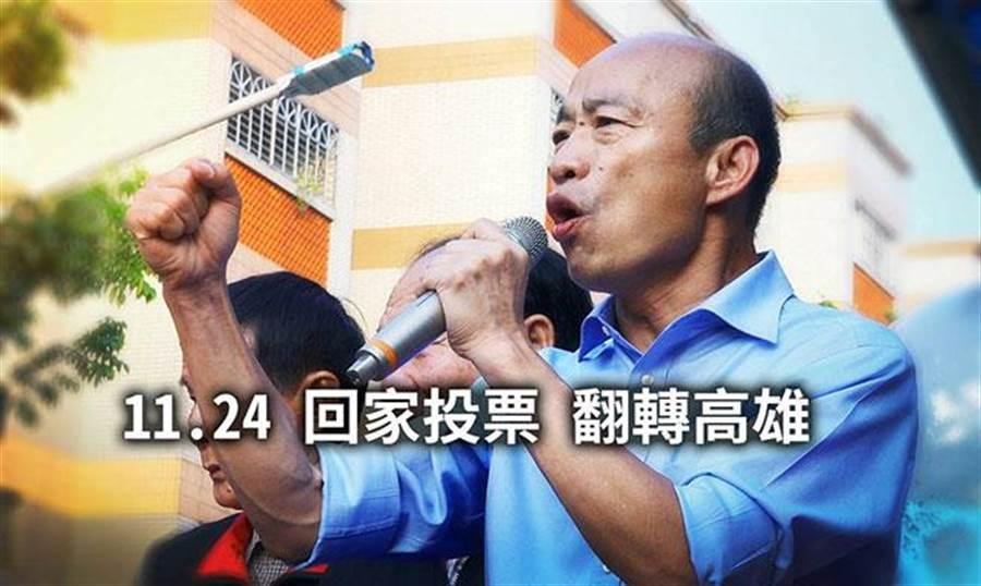 國民黨市議員李雅靜 提供