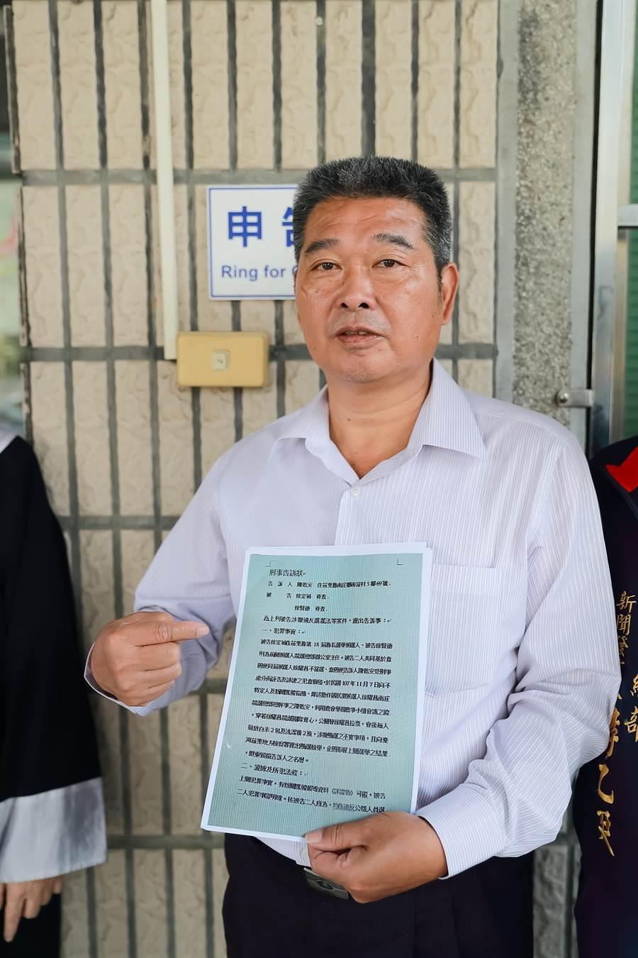 南庄農會總幹事陳乾安指出,徐定禎陣營誤導選民,嚴重傷害南庄農會與會員名譽,選在8日按鈴申告。(何冠嫻翻攝)