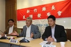 新竹》新竹縣長選舉最新民調 楊文科領先徐欣瑩幅度擴大
