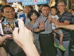 台北》民調被追近 柯P坦言:政黨還是有組織動員能力