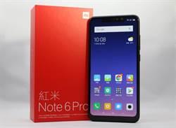 [評測]紅米Note 6 Pro雙11開賣 前後雙鏡好威風