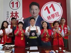 台中》搭雙11熱潮 東南區11號議員候選人發起1人1讚做公益