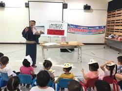 日本爺爺來光榮國小巡演  說演故事受歡迎